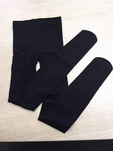 Girls Pantyhose (Black)